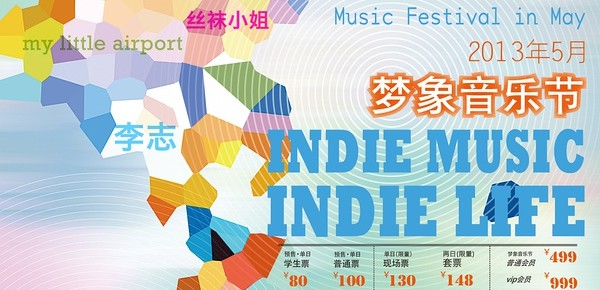 Chinese festival shows 18th and 19th May